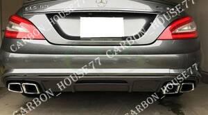 ★BENZ W218 前期 C218 CLS350 CLS550 CLS63 AMG カーボン リア ディフューザー 左右4本出《交換タイプ》