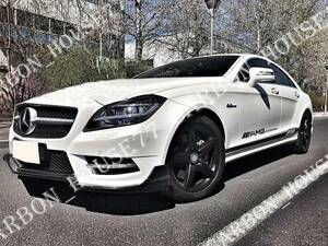★BENZ W218 C218 CLS550 CLS350 AMG カーボン フロント リップ スポイラー R型《センター+左右ワンセット》
