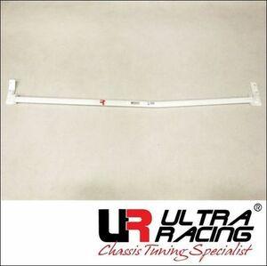 *ULTRA RACING Hummer Hummer H2 6.0 front tower bar