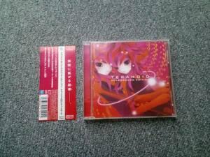 即決★ テラノイド オーバーグラウンド エディション teranoid overground edition 帯付CD★