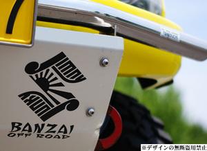 ジムニー ステッカーA中 スズキマーク風 JA71JA11JA12JA22JB23JB33JB43グリル ボンネット スキッドプレート バンパーに