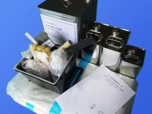 FRP防水 おまかせ防水セット 10㎡分 FRP樹脂・ガラスマットなどのセット ベランダ 水槽 ボート 船舶などの防水工事に