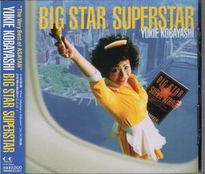 CD) 小林幸恵 BIG STAR SUPERSTAR