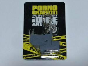 * Porno Graffitti * Porno Graffitti official goods 14th live circuit *The dice are cast~ LED light key holder