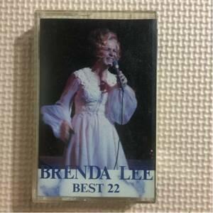 ブレンダ・リー BEST 22 【激レア】国内盤 カセットテープ