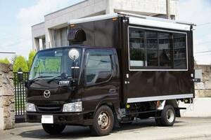 移動販売車 キッチンカー 最安で90万円台から製作可能です ローンOK 8ナンバー2年車検 ダイナ キャンター