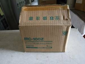 未使用保管品★因幡電工★耐火キャップ★壁片側用★IRC-100Z