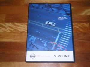 非売品 DVD 日産 SKYLINE スカイライン IMAGINE
