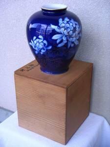 注目:花瓶 ★ 深川製磁 宮内庁御用達 有田焼窯元 ★ 収蔵品03