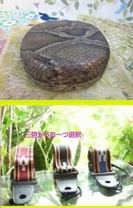 (送料無料)12.980円 沖縄三線専用 蛇皮強化(二重張)型チーガ(胴)とストラップセット