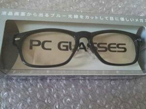 ★ Free Shipping ★ About 50% Cut PC glass from LCD screen