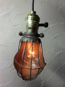 ヴィンテージUSA!レトロな電球ガードランプA☆工業系男前照明 ライト リノベーション店舗什器 アトリエ カフェ ガレージ インダストリアル
