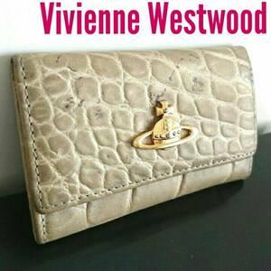 正規 Vivienne Westwood ヴィヴィアン ウエストウッド ヴィンテージ クロコ レザー キーケース ベージュ レディース メンズ 送料無料