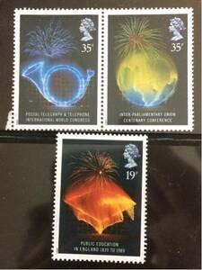 イギリス切手1989年★公教育★UPU会議★UPU議会 未使用
