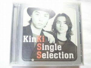KinKi Single Selection 2000 KinKi Kids