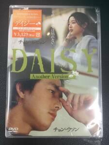 新品未開封DVD☆デイジー アナザーバージョン/.ASBY-3688/.