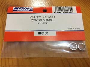 新品★JR PROPO 【70065】ワッシャー 7×10×1 WASHER 7×10×1(2)◆☆JR PROPO JRPROPO JR プロポ JRプロポ
