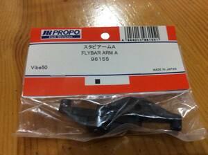新品★JR PROPO 【96155】スタビアームA FLY ARM A◆Vibe50☆JR PROPO JRPROPO JR プロポ JRプロポ