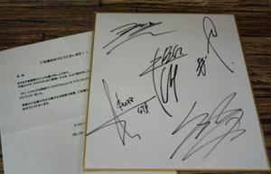 ♪【同梱可】希少品レア 入手困難 BUZZ/バズ メンバー5人 直筆サイン入り色紙♪z13046