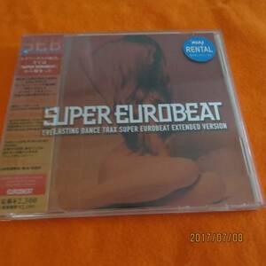 スーパーユーロビート VOL.205 [CD] (オムニバス) … 5.26.21