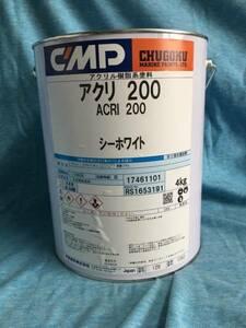 в цену включена доставка по Японии   ....  маленький  ...  [  ... 200  море  Белый  4㎏ ] ( день  Покрытие  номер  U65-90B)  Чугоку  Краска  LTD