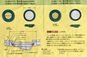 ...   вода  ... 3.5 дюйм  (  ...  )  [ A-352L ]  На складе  товары