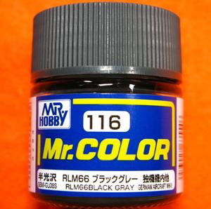 即♪≫Mr.カラー (116) RLM66 ブラックグレー 独機機内他 半光沢 Mr.COLOR GSIクレオス ♪