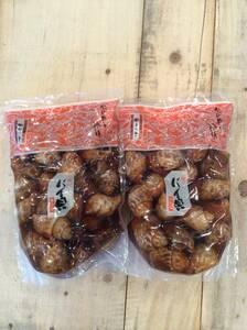 ★☆かいや 味付けバイ貝 500g×2 (1kg)☆★