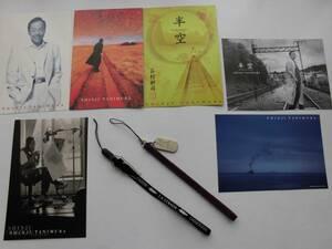 * free shipping Tanimura Shinji strap, postcard set extra attaching *