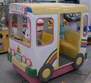 vehicle for ... bus receipt limitation (pick up)