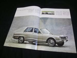 【昭和44】スカイライン 2000GT GC10型 専用本カタログ 箱スカ 日産プリンス自動車販売
