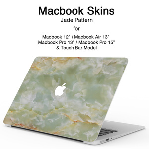 MacBook スキンシール 翡翠柄 / Macbook Air 13 Macbook Pro 13 15 Retina & Touch Bar モデル対応 送料無料