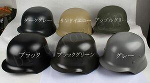 【海外発送】WW2 ナチスドイツ軍 M35ヘルメット 複製