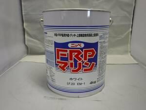 ニッペ FRPマリン ホワイト 4kg