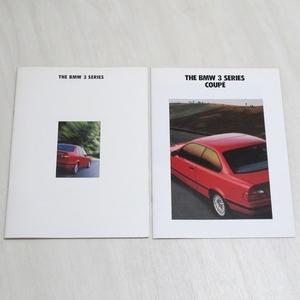 ◇ ビーエムダブリュー BMW カタログ 価格表 3シリーズ 3シリーズクーペ M3クーペ 2冊 ◇