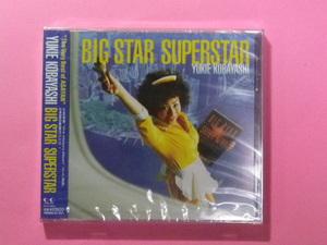 CD BIG STAR SUPERSTAR ASAYAN 小林幸恵 新品