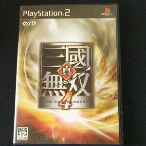真・三國無双4[PS2]