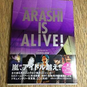 【美品】嵐 ARASHI IS ALIVE!