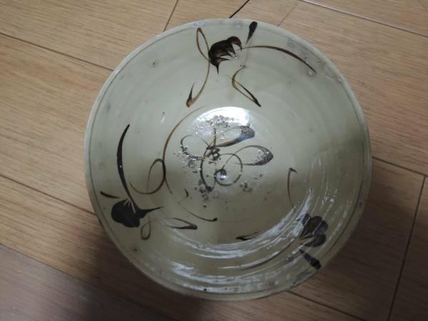 中国 元明 磁州窯 径16.8cm 描花 時代保証