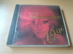 CD「ザ・ベスト・オブ・ノンストップ・スーパーユーロビート1996