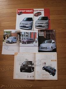 ホンダ車カタログ、ステップワゴン、ライフ、ストリーム,FIT、オデッセイ等