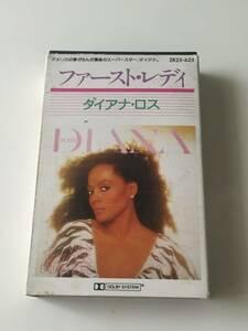 激レア 美品 日本版 カセット ダイアナ ロス Diana Ross Why Do Fools Fall In Love ファースト レディ1981年 東芝 EMI The Supremes