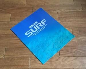 ハイラックスサーフ ▼ HILUX SURF N130 カタログ パンフレット 90/9 28P SSRリミテッド トヨタ TOYOTA アーバンスポーティ4WD
