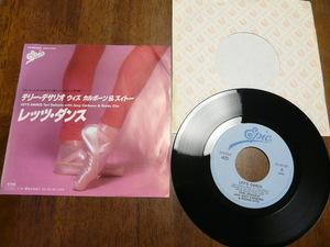 EPレコード★レッツ・ダンス★テリー・デサリオ ウィズ カルボーン&ズィトー