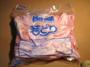 なんこつ!■鶏軟骨★希少部位★若鶏ナンコツ(宮崎産)1kg×8パック=8kg