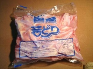 なんこつ!■鶏軟骨★希少部位★若鶏ナンコツ(宮崎産)1kg×10パック=10kg