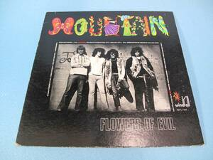 Mountain マウンテン / FLOWERS OF EVIL LP