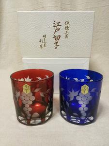 【江戸切子】『美品』 江戸切子 ぶどう オールドグラス ペア TK01-06 彩鳳 / ロックグラス 酒グラス レッド ブルー 赤 青