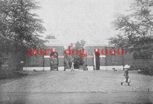 複製復刻 絵葉書/古写真 東京 英国大使館 イギリス 明治40年 TS_038