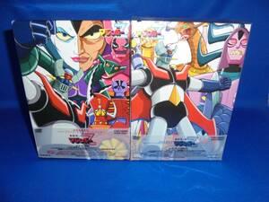 送料無料 DVD 新品未開封 マジンガーZ DVD BOX1&2 東映 初回限定生産 正規国内盤